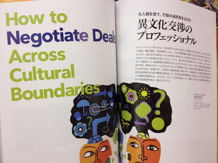 全世界只有兩種商業文化…日本與非日本?