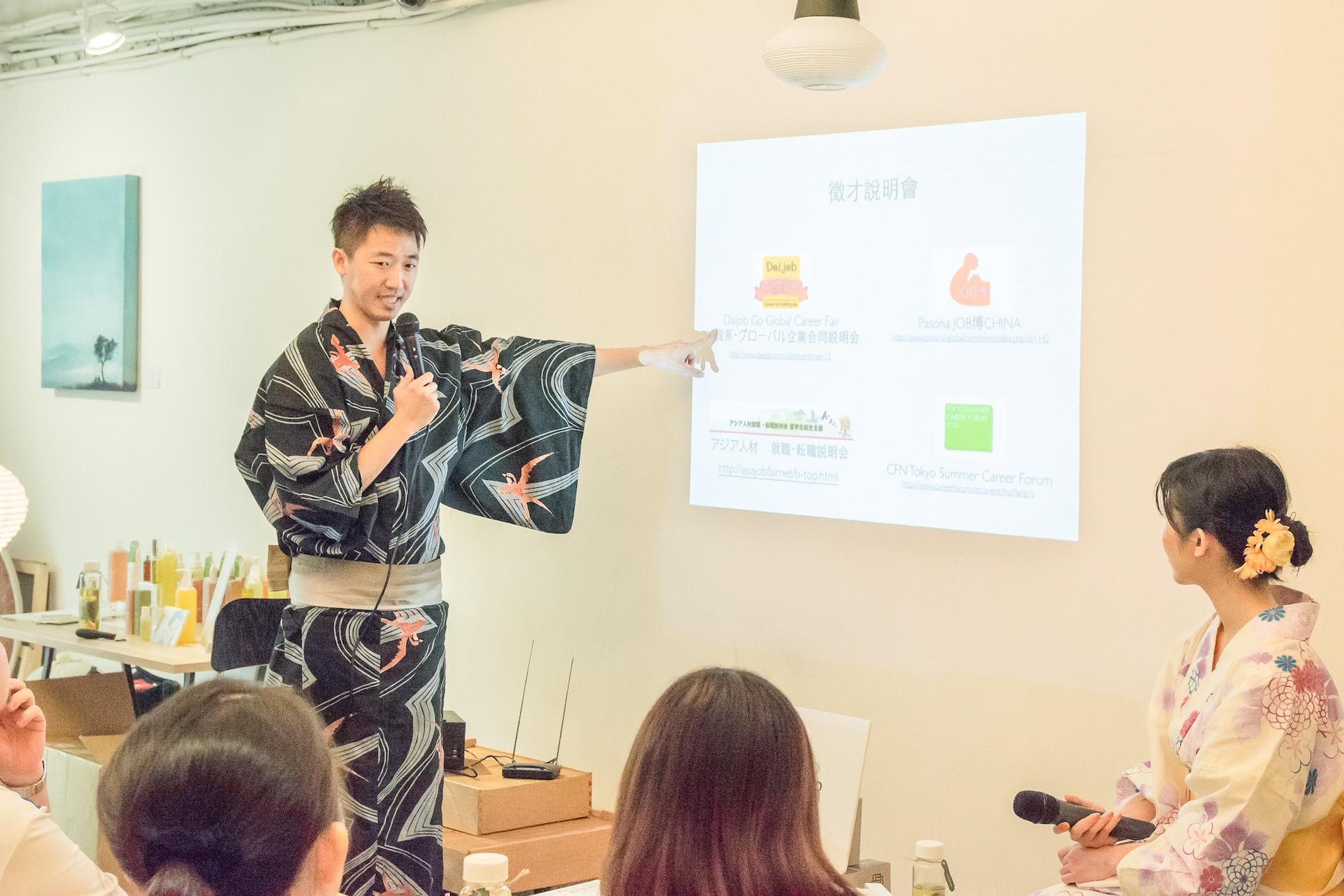 終身雇用制的崩解,日本職場下一步?