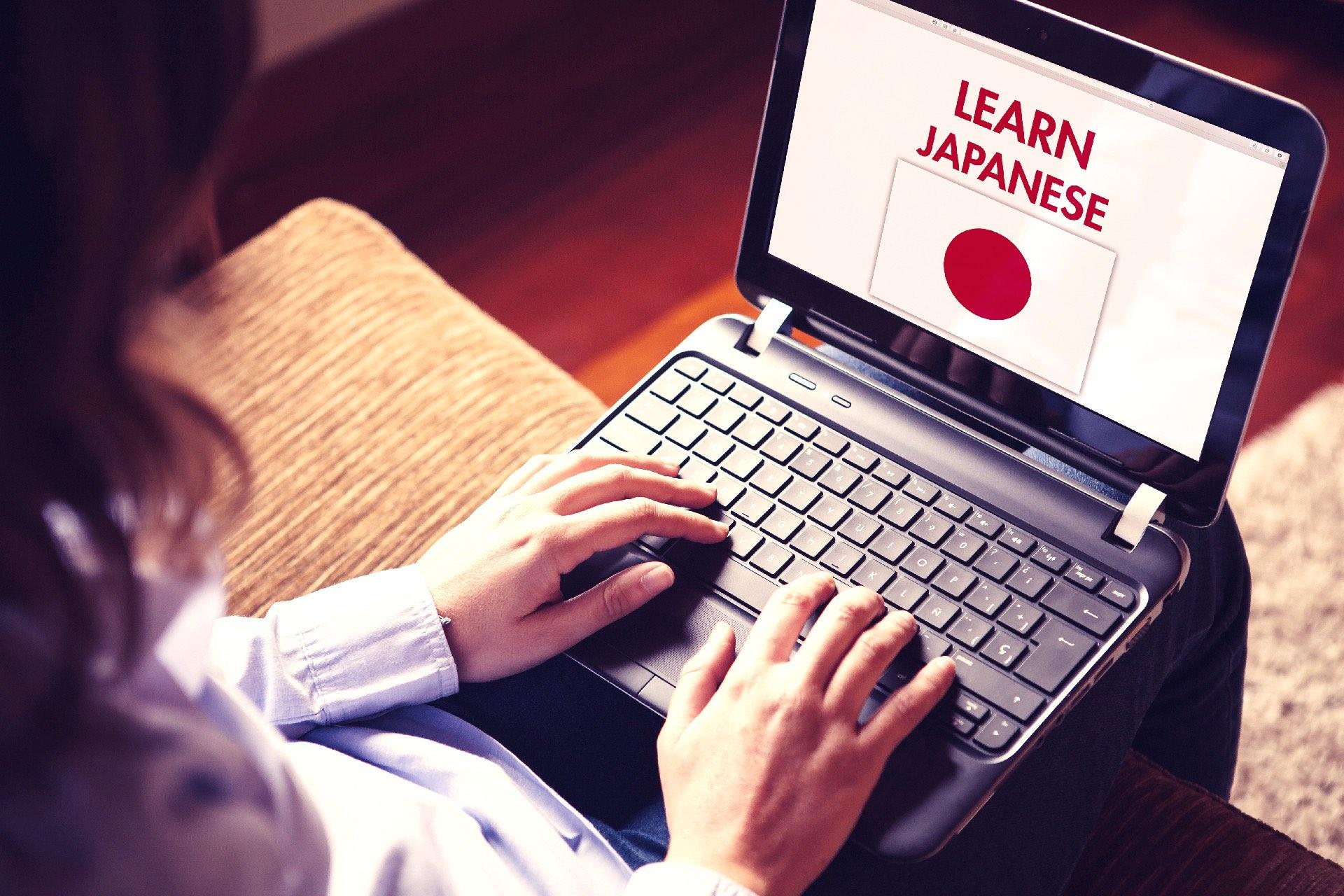 【海外工作系列】到日本工作,我的日文程度是會說「歐伊希」行得通嗎?