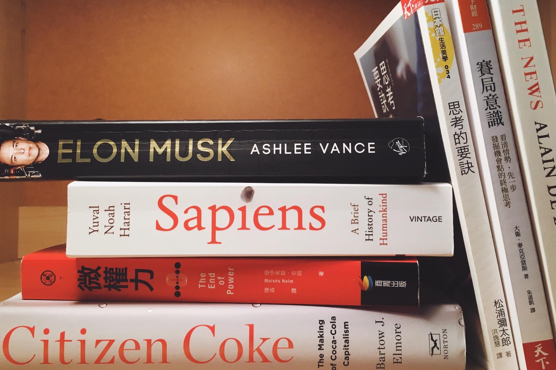 和比爾蓋茲及馬克祖克柏一起學習:2016  年找到自己的線上讀書會