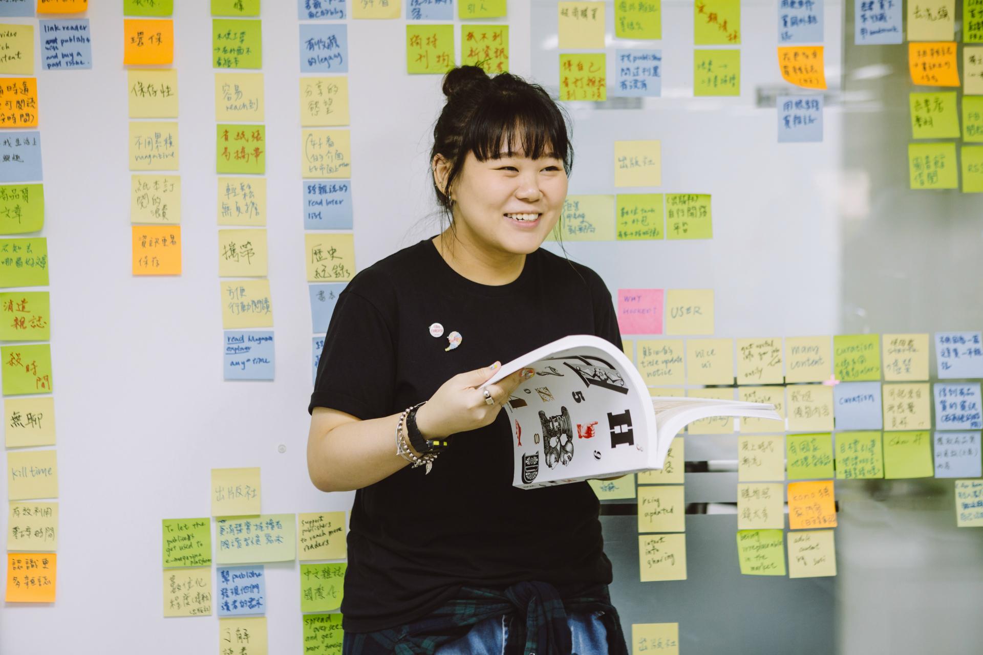 認識你未來的公司 Kono – Designer, 芷欣