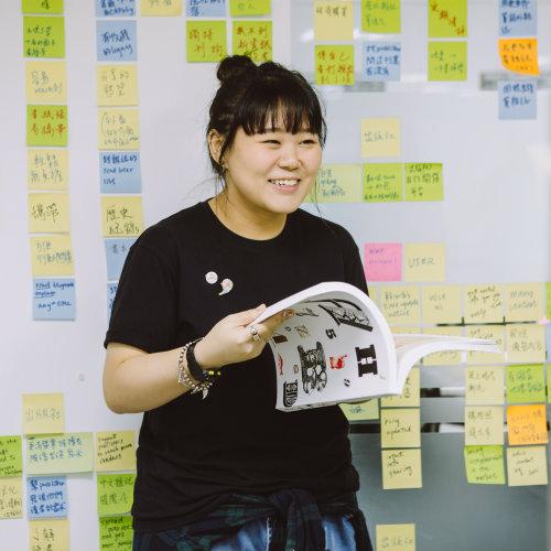 Designer - Tszyan Yip