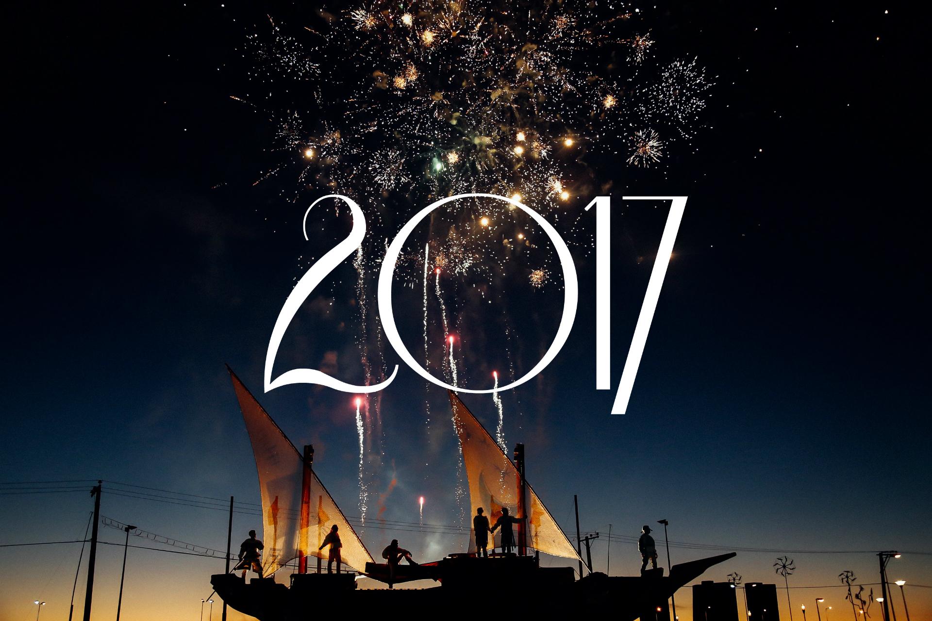 迎接 2017 年,回顧 CAREhER 年度精選好文