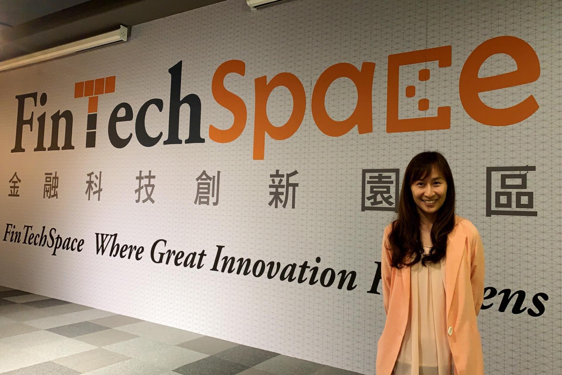 從學術之路轉彎走向創業,專訪不動產數據分析專家 Karen 鄧筱蓉